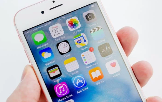 Recover Lost iPhone Data from Deleted Apps