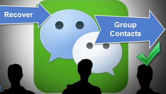 Recover WeChat Group Contacts on iPhone